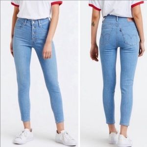 Levi's button fly high waisted skinny jeans